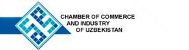 Торгово-промышленная палата Республики Узбекистан