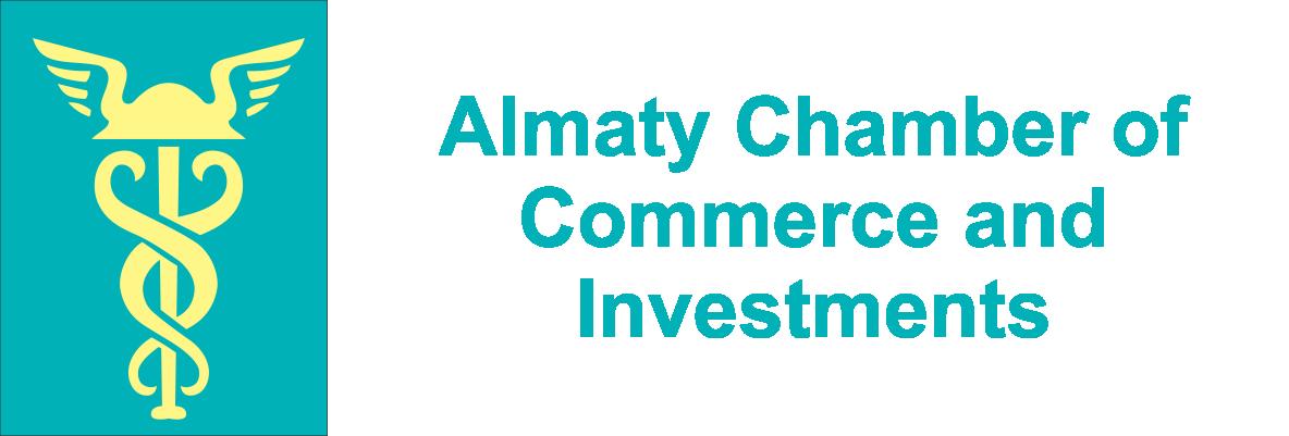 Алматинская Палата торговли и инвестиций