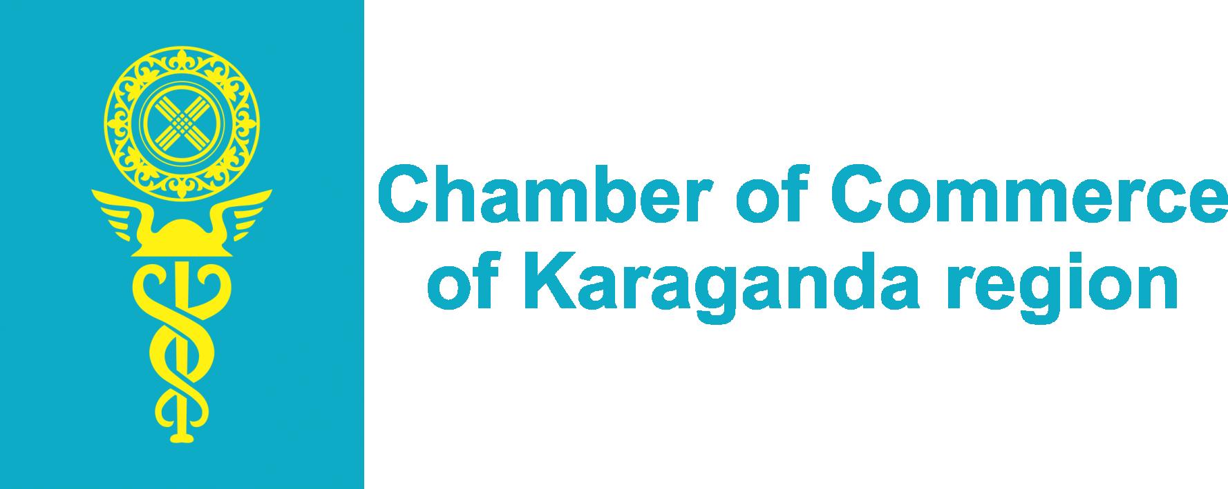 Торговая палата Карагандинской области