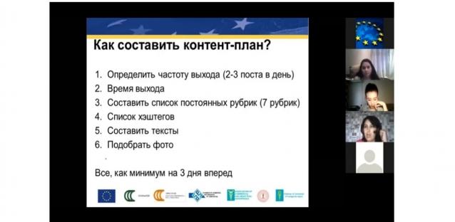 Вебинары по проекту AGROCOMP, 13-16 июля 2020г.