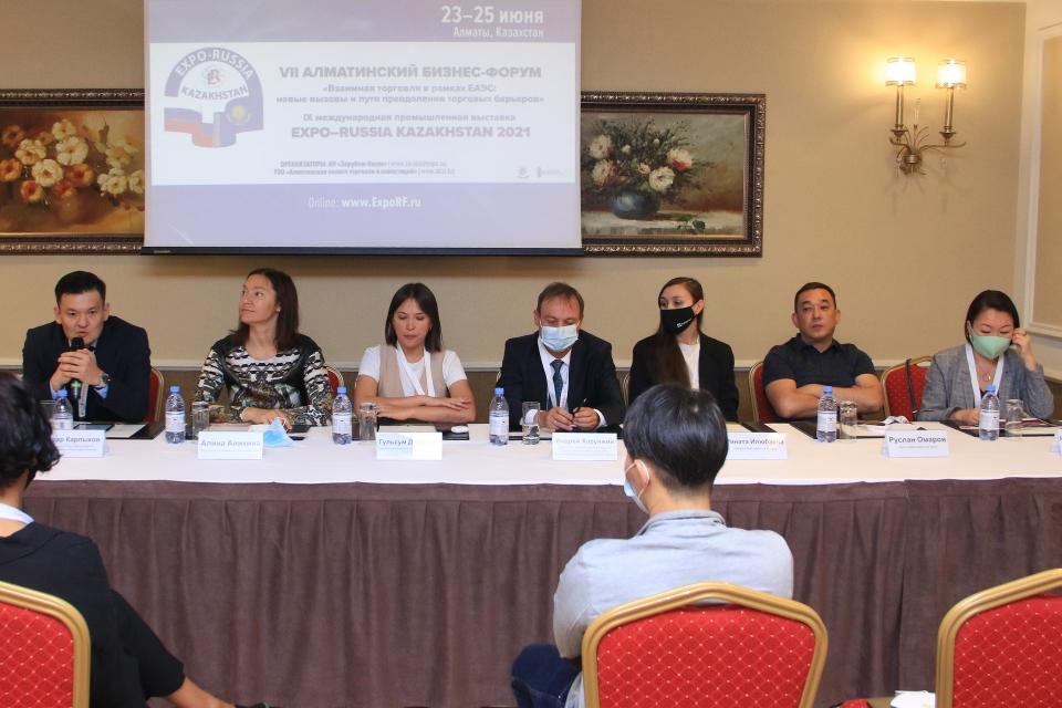 Круглый стол: «Цифровые решения в финансовом секторе», г.Алматы, 24 июня 2021 года