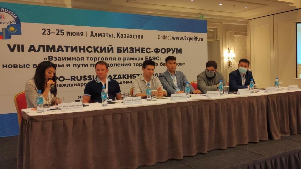 Круглый стол «Развитие электронной торговли или как пандемия изменила мышление потребителей», г. Алматы, 23 июня 2021 года